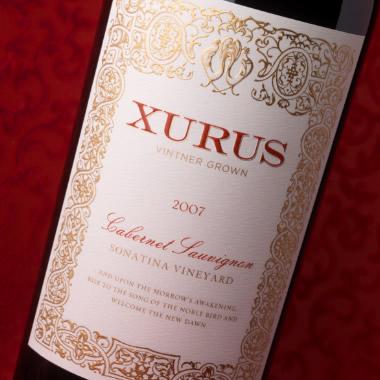 Xurus