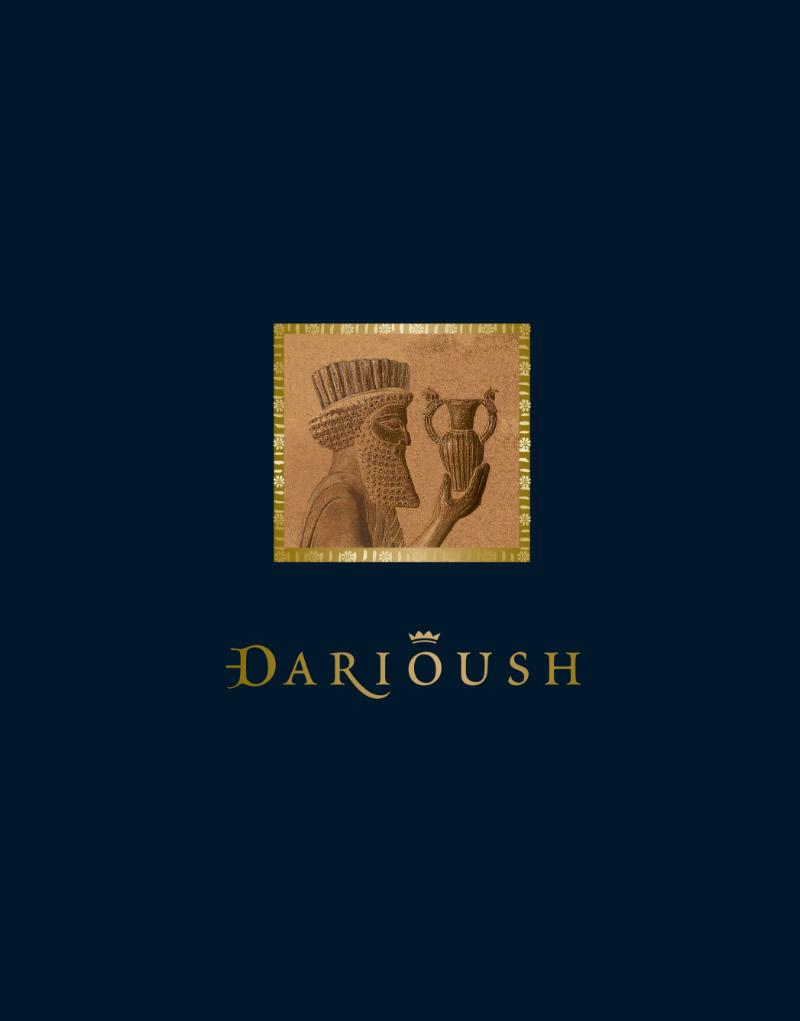 Darioush Logo Design