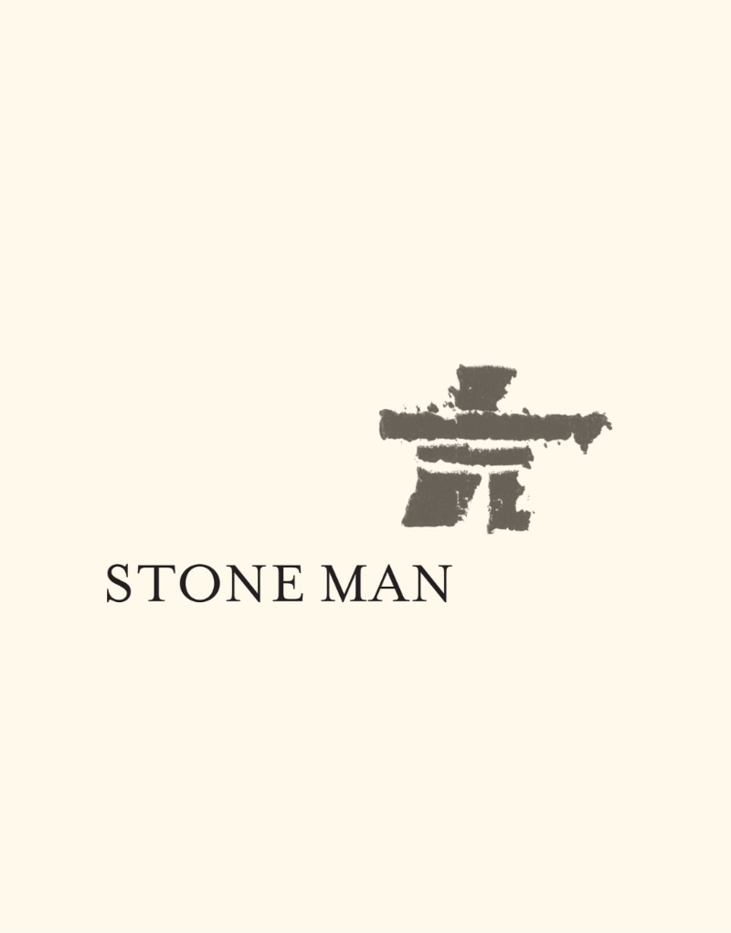 Stone Man Logo Design
