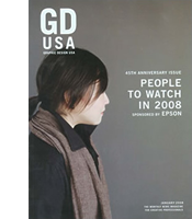Graphic Design USA – People to Watch in 2008